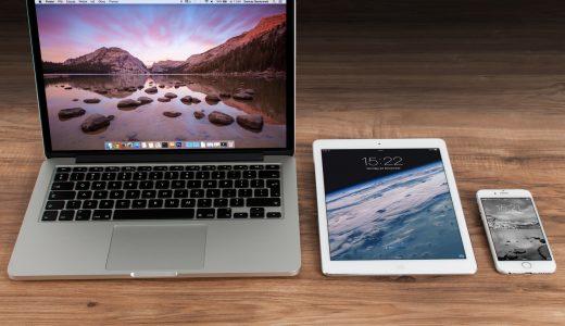 整備済製品とは何か? 格安で買えるMac、iPad、iPodの仕組み