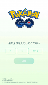 Screenshot_pokemongostart