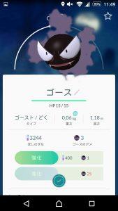 Screenshot_2016073206