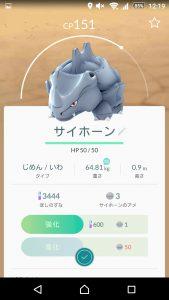 Screenshot_2016073208