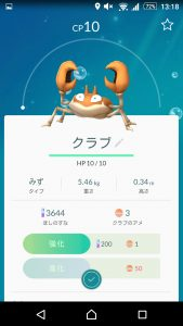 Screenshot_2016073209