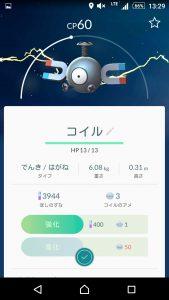Screenshot_2016073211