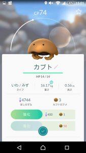 Screenshot_2016073217