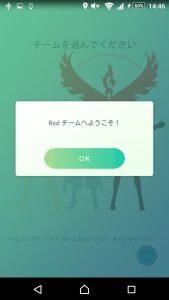 pokego004_006
