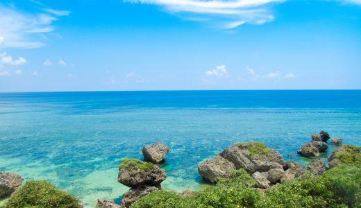 保良泉/保良川(ぼらがー)ビーチで自然の海とプールを楽しもう