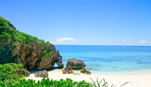 ハート岩と超美麗ビーチ!「純と愛」ロケ地に行ってみた