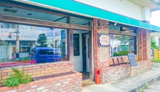 宮古島のコーヒーカフェ「Majya(マジャ)」は隠れた名店だと思います