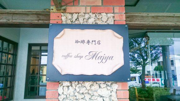 majya2