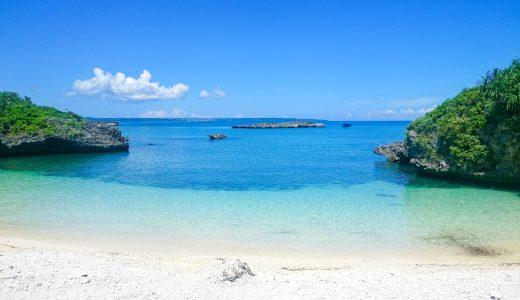 宮古島の穴場ビーチ「間那津海岸」は絶景のシークレットビーチ!