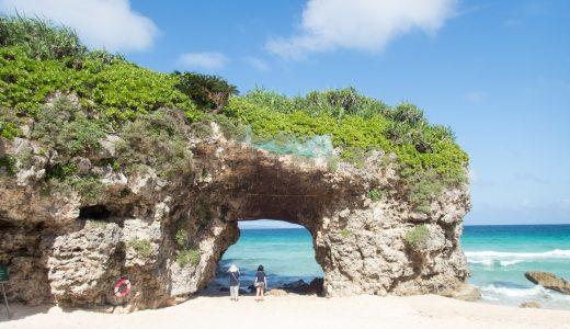 宮古島の砂山ビーチが美しすぎる!沖縄は最高だ!