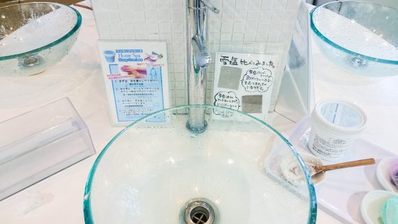yukishio12