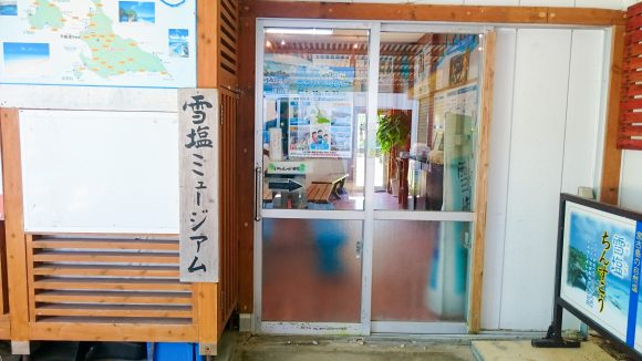 yukishio17