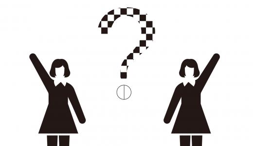 超難問論理クイズ「2人の幼女とチェス盤の部屋」が本当に難しすぎた