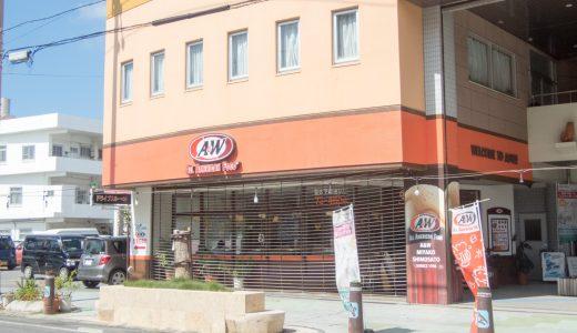 沖縄限定のハンバーガーチェーン店「A&W」に行ってきました