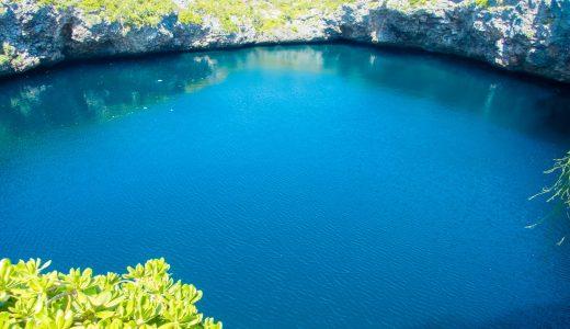 沖縄下地島の「通り池」は神秘的な風景の人気観光スポット!