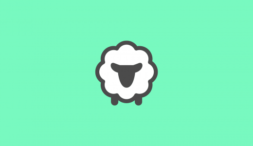 論理クイズ「幼女と200匹の羊」で催眠のような錯覚に落ちてしまう