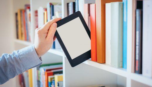 電子書籍が便利すぎて紙の本に戻れない。メリットとデメリットを紹介