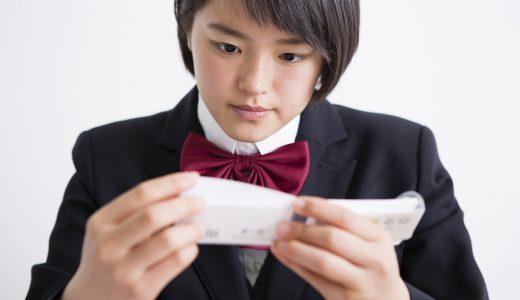 TOEIC800点が教える日本人の英語に足りないもの3選