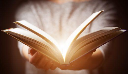 「これさえ読めば知識人!」わかりやすくて面白い教養本4選【超おすすめ】
