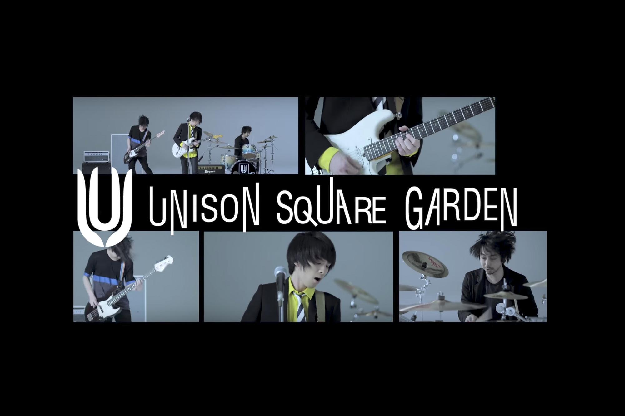 確実にテンションが上がるunison Square Gardenのおすすめ曲5選 作業