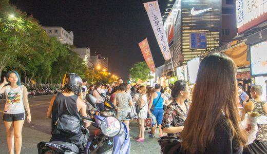 おすすめ!台湾最大のナイトマーケット「士林夜市」に行ってきました!