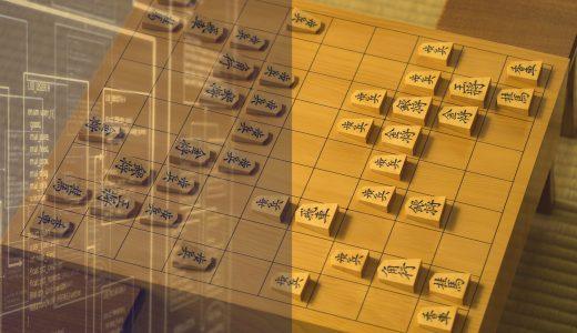 将棋の戦型で例えるプログラミング言語一覧