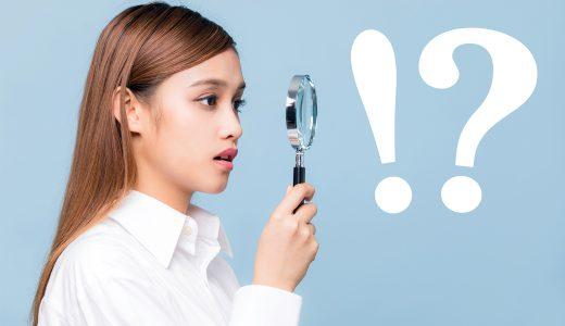 有名な数学クイズ「検査を受ける少女」で裏切られる直感の罠