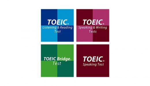 どれを受ければいい?TOEICの種類をわかりやすく解説