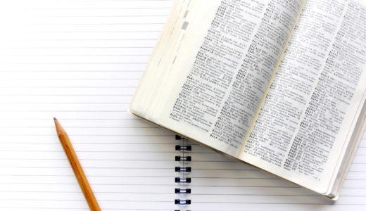 チュートリアル 英文翻訳調の文章の書き方(再配布版)