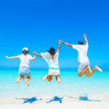 沖縄のリゾートバイトへ行こう!体験談や役立つおすすめ情報まとめ