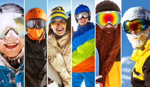 スキー場バイト(リゾバ)の仕事一覧。おすすめ職ときつい職を体験談から解説